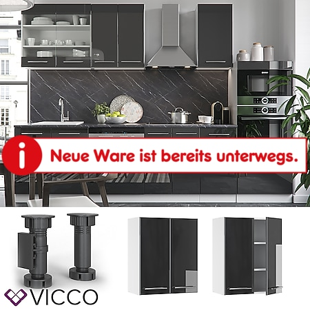 VICCO Hängeschrank 60 cm Anthrazit Küchenzeile Unterschrank Fame - Bild 1