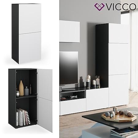 VICCO Schrank COMPO Aktenschrank Bücherregal Büroregal weiß anthrazit weiß - Bild 1
